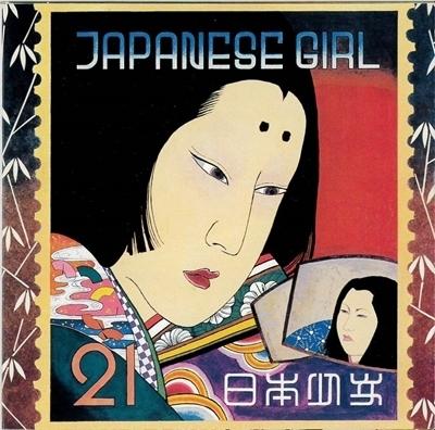 A JAPANESE GIRL.jpg