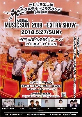 A KASHIWA MUSICSUN 2018 EXTRA SHOW.JPG