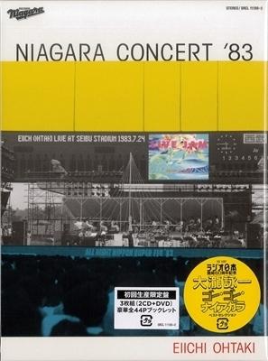 A NIAGARA CONCERT '83.jpg