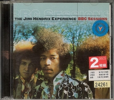 A THE JIMI HENDRIX EXPERIENCE BBC SESSIONS.jpg