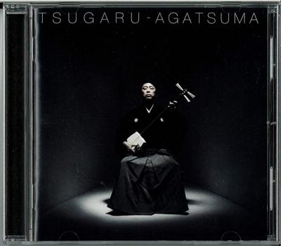 A TSUGARU AGATSUMA.jpg