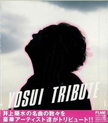 A YOSUI TRIBUTE.jpg