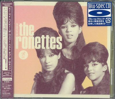 A be my baby the very best of the ronettes_R.jpg