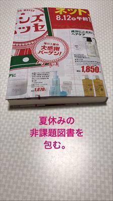 CZVY7608_R.JPG