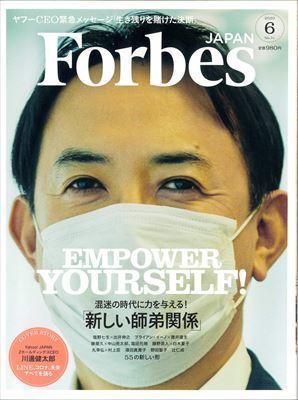 Forbes 202006_R.jpg
