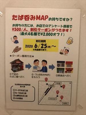 IMG_7300_R.JPG