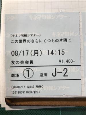 IMG_7468_R.JPG