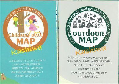 kamon map_R.jpg